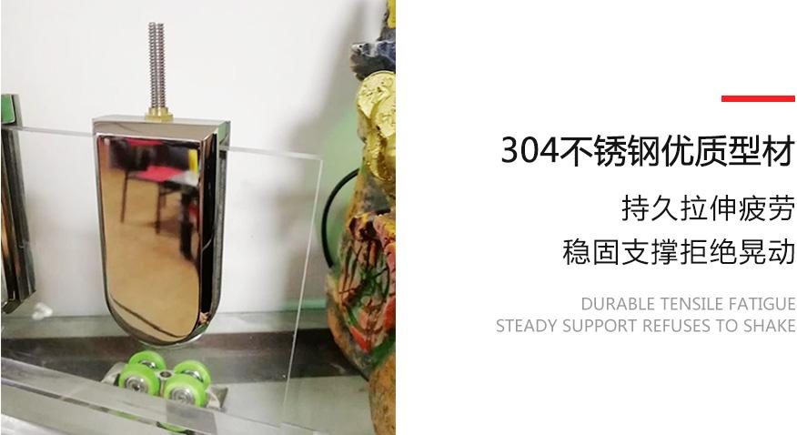 304不锈钢优质型材