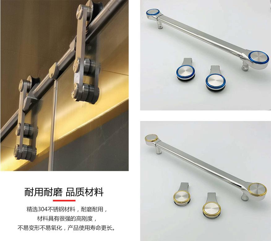 精选304不锈钢材料,耐磨耐用, 材料具有很强的高刚度, 不易变形不易氧化,产品使用寿命更长。
