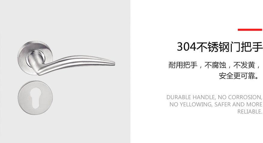 304不锈钢门把手